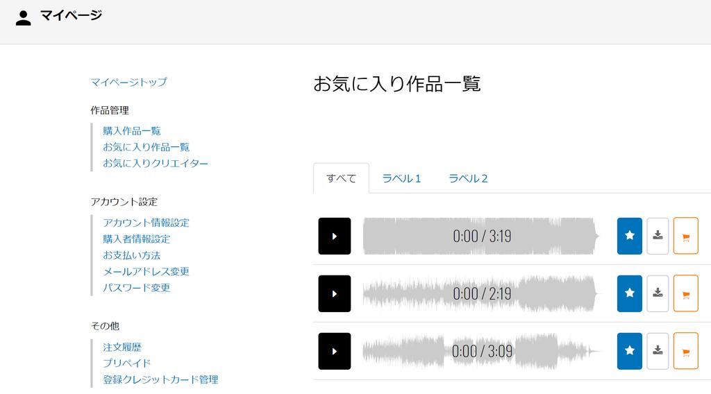 f:id:a-takahara:20180927114356p:plain