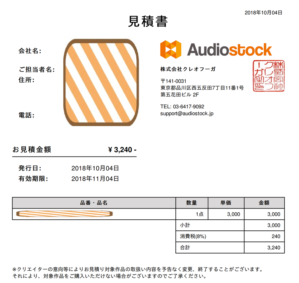 f:id:a-takahara:20181004150011p:plain