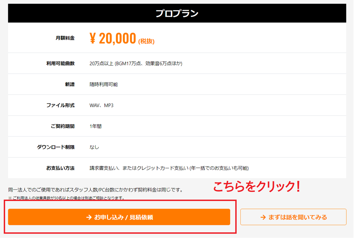 f:id:a-takahara:20191211170744p:plain