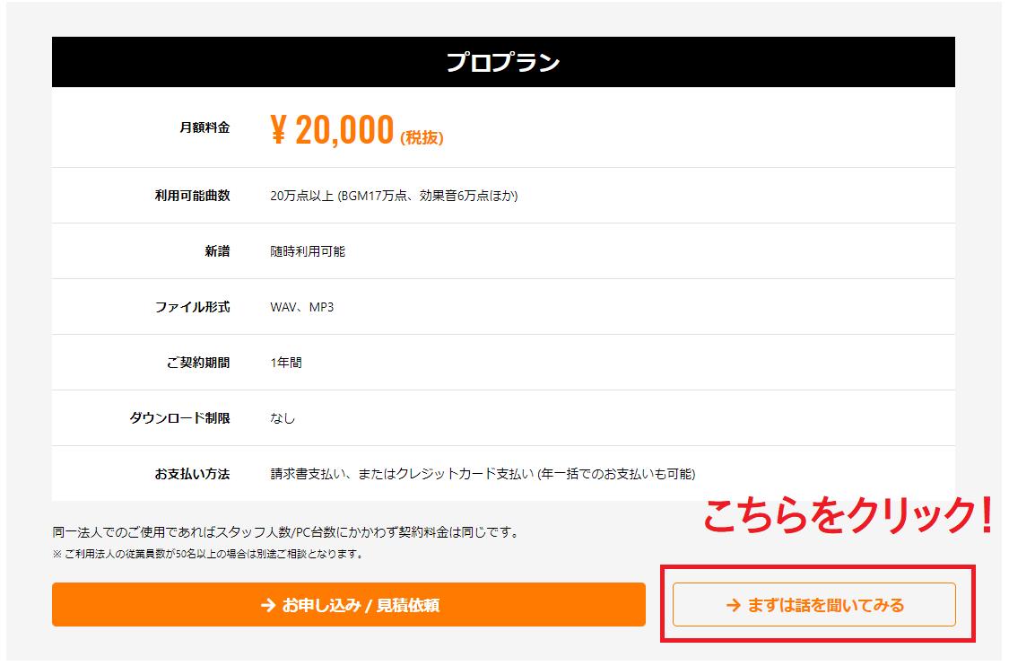 f:id:a-takahara:20191212153942p:plain