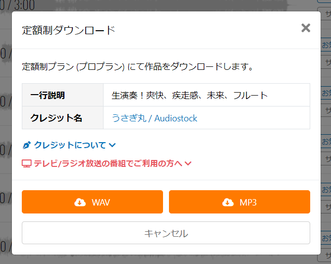 f:id:a-takahara:20191212170514p:plain