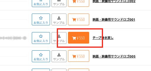 f:id:a-takahara:20200414131415p:plain