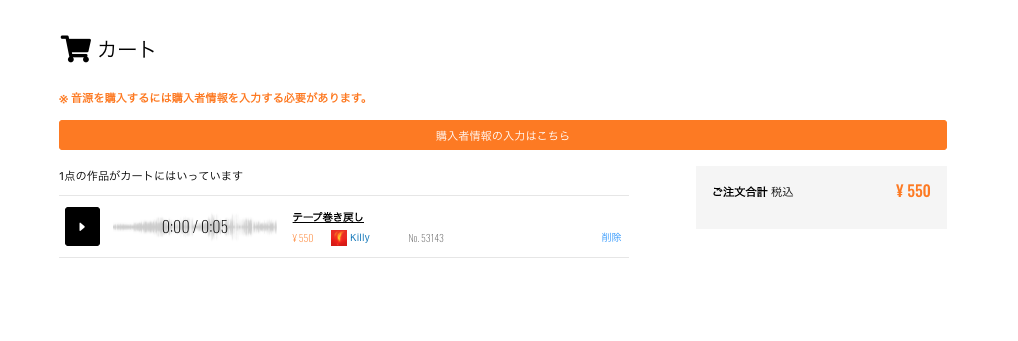 f:id:a-takahara:20200414131620p:plain
