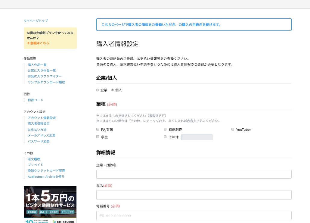f:id:a-takahara:20200414155946p:plain