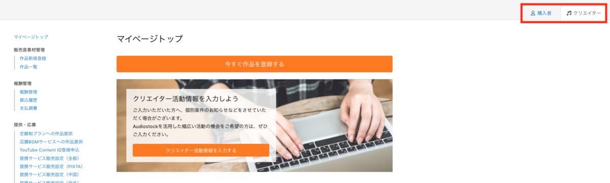 f:id:a-takahara:20200414162834p:plain