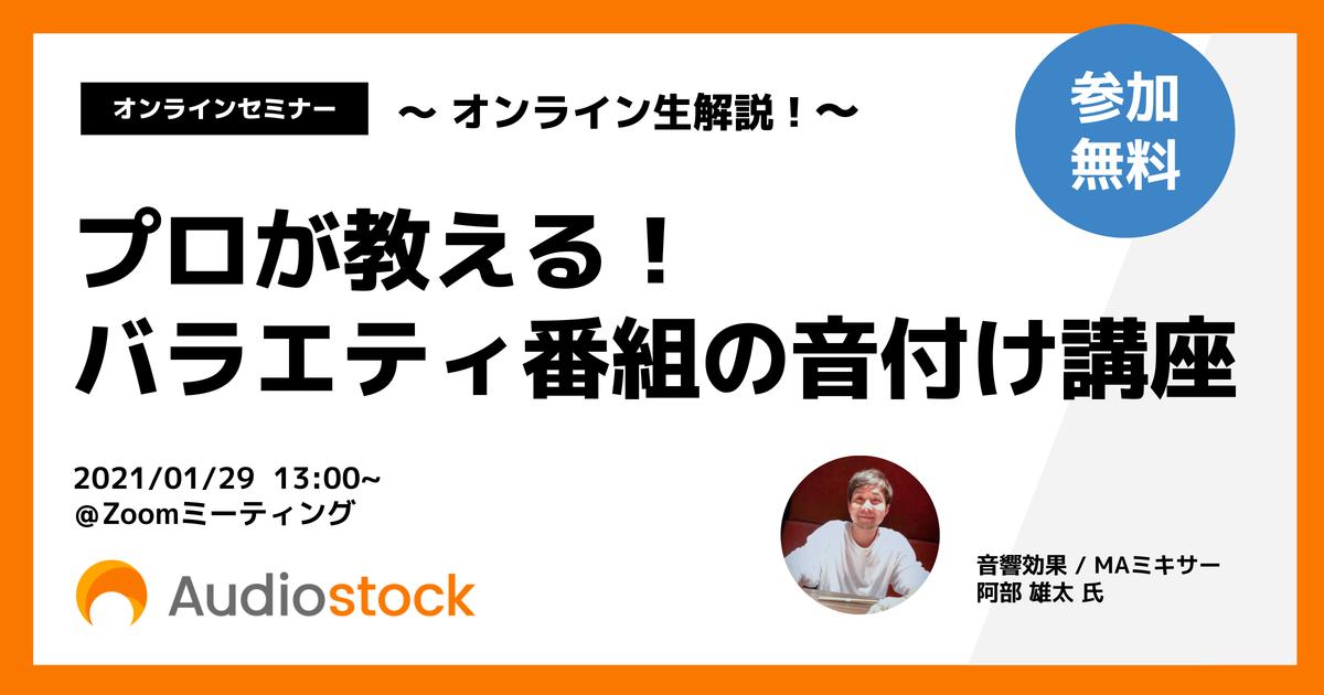 f:id:miyazaki_k:20210113130218p:plain