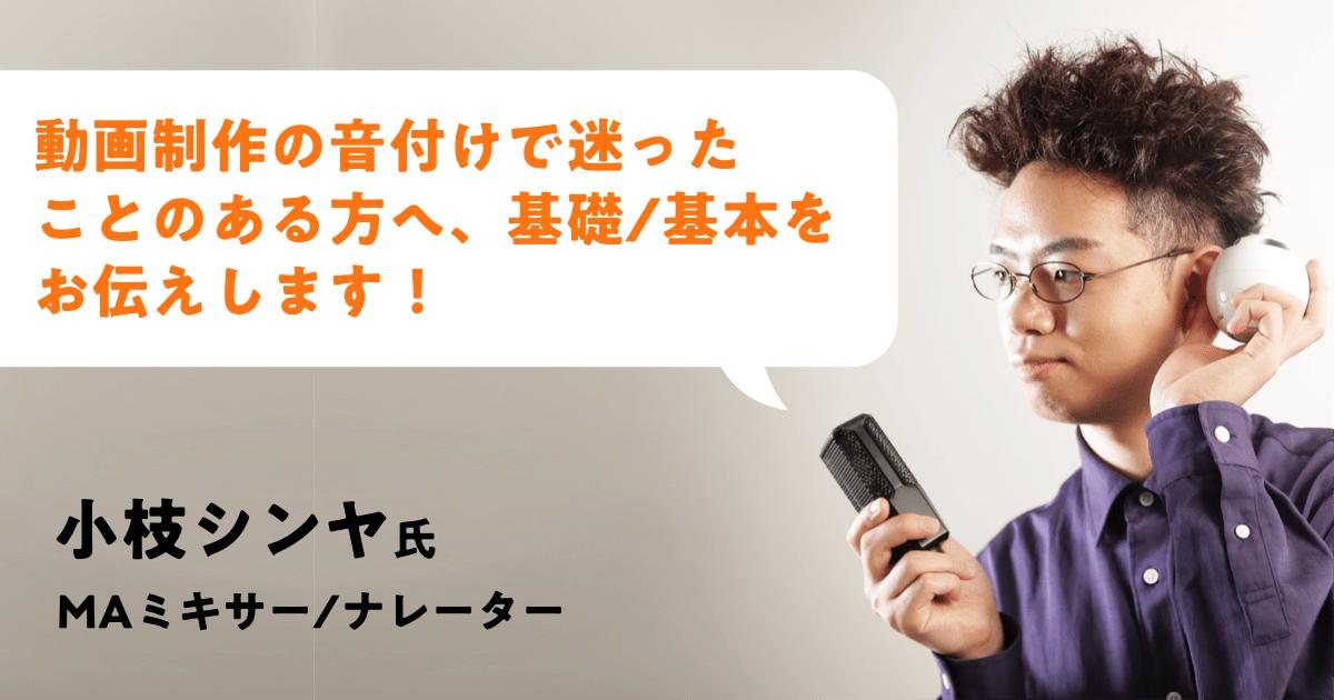 f:id:miyazaki_k:20210302123411p:plain