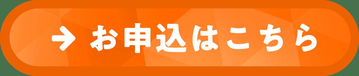f:id:miyazaki_k:20210302123509p:plain